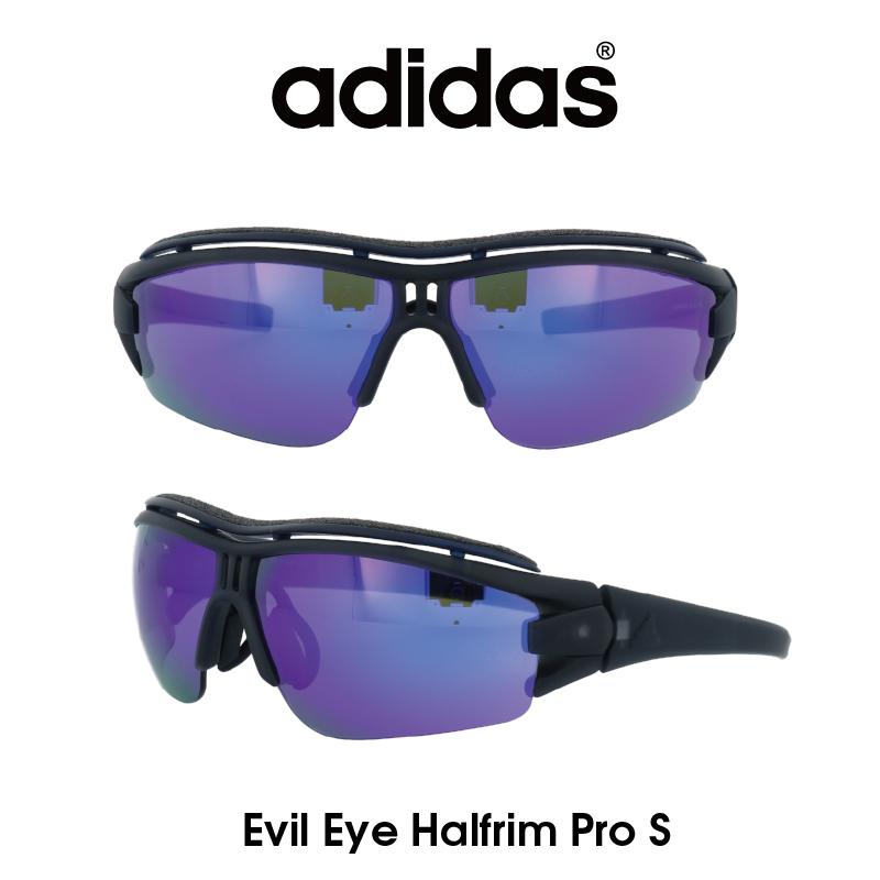 Adidas (アディダス) サングラス Evil Eye Halfrim Pro S イーブルアイ ハーフリムプロ AD07-75-6601-S グレー/バイオレットミラー レンズ 人気モデル UVカット アウトドア ドライブ スポーツ