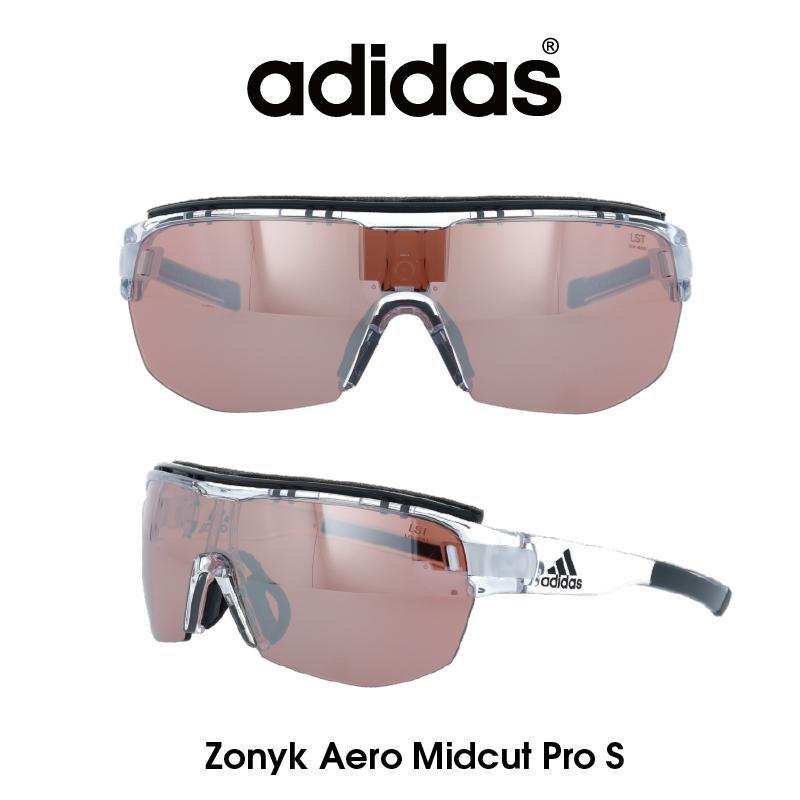 Adidas (アディダス) サングラス Zonyk Aero Midcut Pro S ゾニック エアロ ミッドカット プロ AD11-75-1000-S LSTアクティブS レンズ 人気モデル UVカット アウトドア ドライブ スポーツ