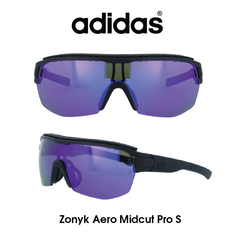 Adidas (アディダス) サングラス Zonyk Aero Midcut Pro S ゾニック エアロ ミッドカット プロ AD11-75-6600-S グレー/バイオレットミラー レンズ 人気モデル UVカット アウトドア ドライブ スポーツ