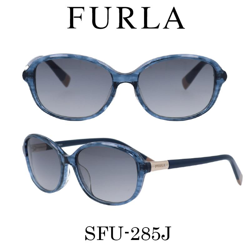 FURLA(フルラ) サングラス SFU-285J 9N4 レディース 人気ブランド UVカット キュート おしゃれ モード