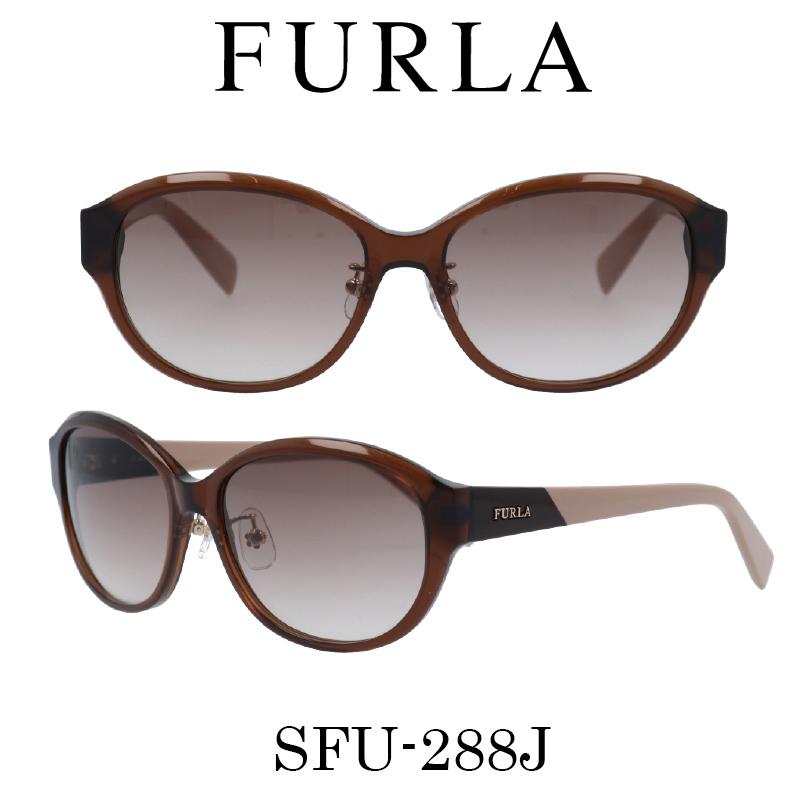 FURLA(フルラ) サングラス SFU-288J 6W8 レディース 人気ブランド UVカット キュート おしゃれ モード