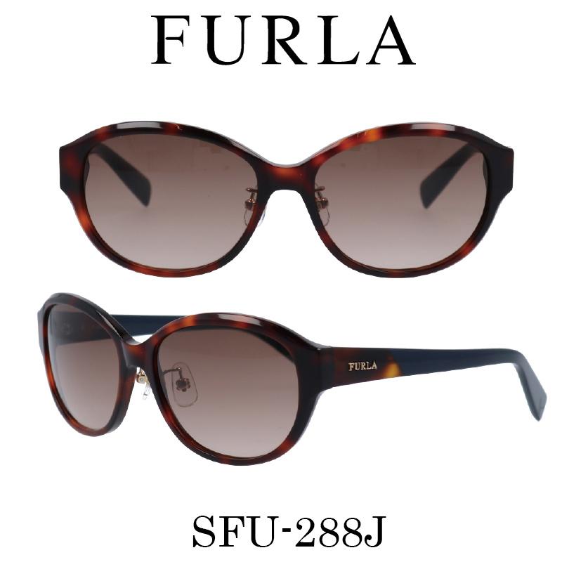 FURLA(フルラ) サングラス SFU-288J 9JC レディース 人気ブランド UVカット キュート おしゃれ モード