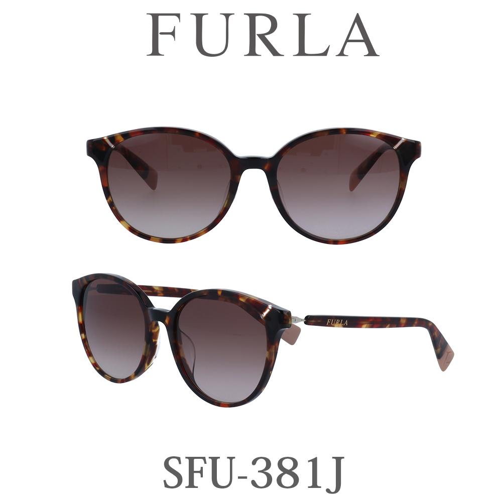 2020年 FURLA(フルラ) サングラス SFU-381J 9AX ハバナ/レッドブラウングラデーション レディース 人気ブランド UVカット キュート おしゃれ モード