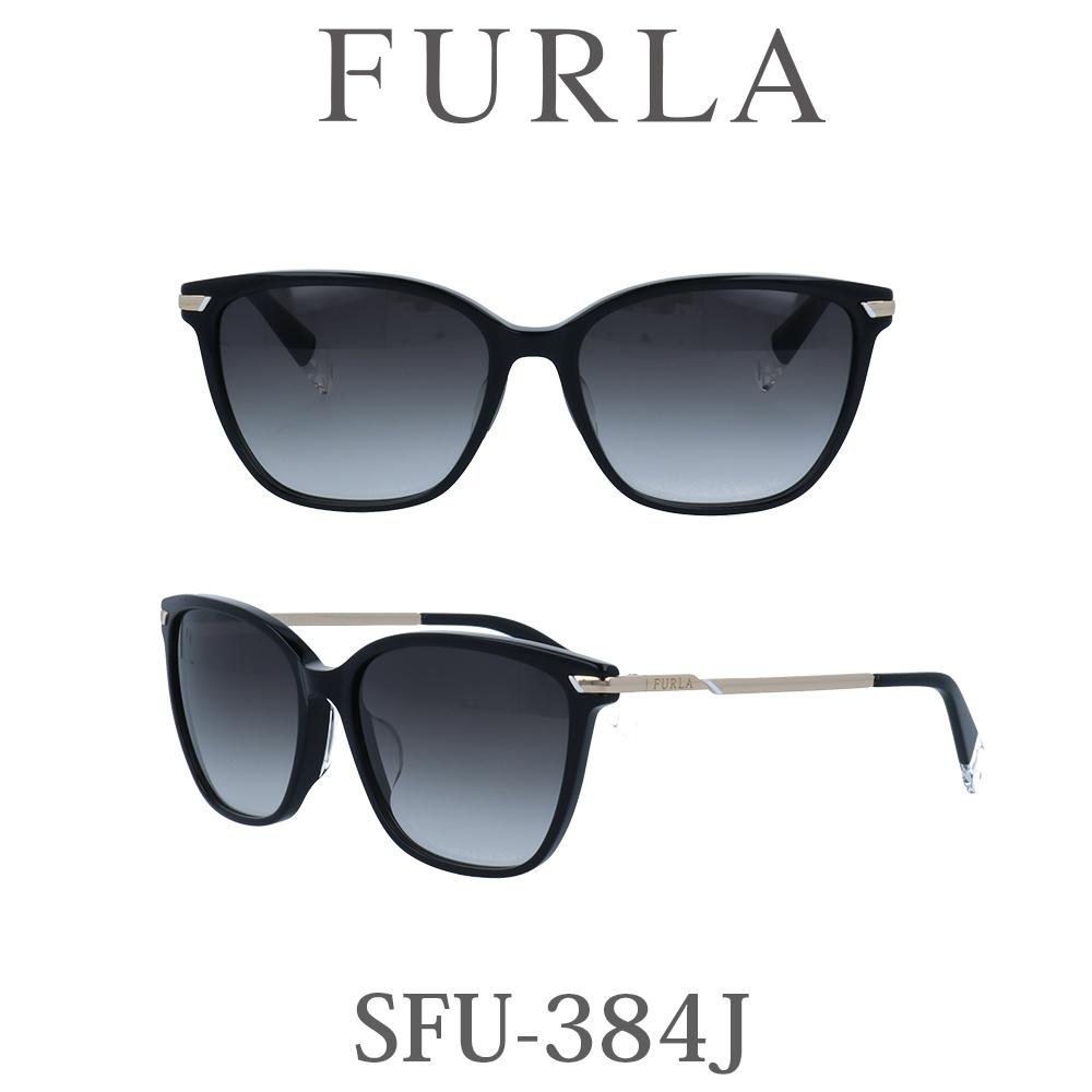 2020年 FURLA(フルラ) サングラス SFU-384J 700 ブラック/グレーグラデーション レディース 人気ブランド UVカット キュート おしゃれ モード