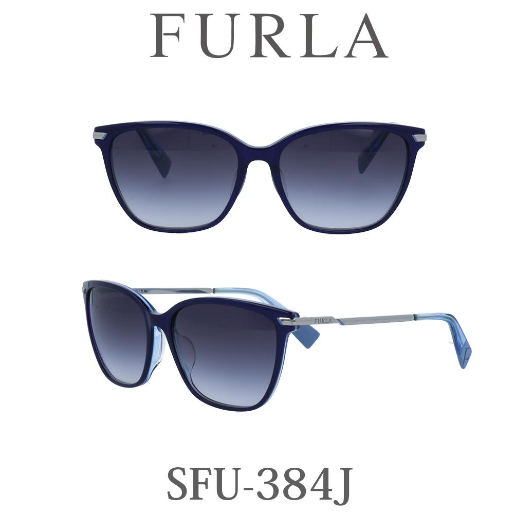 2020年 FURLA(フルラ) サングラス SFU-384J WA2 ダークパープルパール・クリアーブルー/スモークグラデーション レディース 人気ブランド UVカット キュート おしゃれ モード