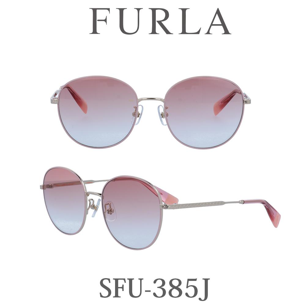 2020年 FURLA(フルラ) サングラス SFU-385J 323 ホワイトゴールド(リムカラー:ピンク)/ピンクグラデーション レディース 人気ブランド UVカット キュート おしゃれ モード
