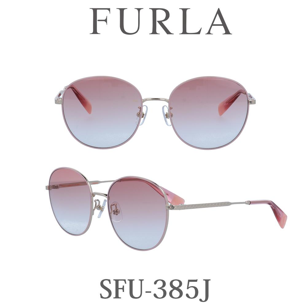 2020年 FURLA(フルラ) サングラス SFU-385J F47 ホワイトゴールド(リムカラー:ベージュ)/グレイッシュベージュグラデーション レディース 人気ブランド UVカット キュート おしゃれ モード