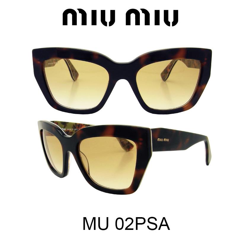 【国内正規品】MIU MIU ミュウミュウ サングラス MU01PS ROQ9S1 人気モデル UVカット おしゃれ かわいいサングラス レディース uvカット