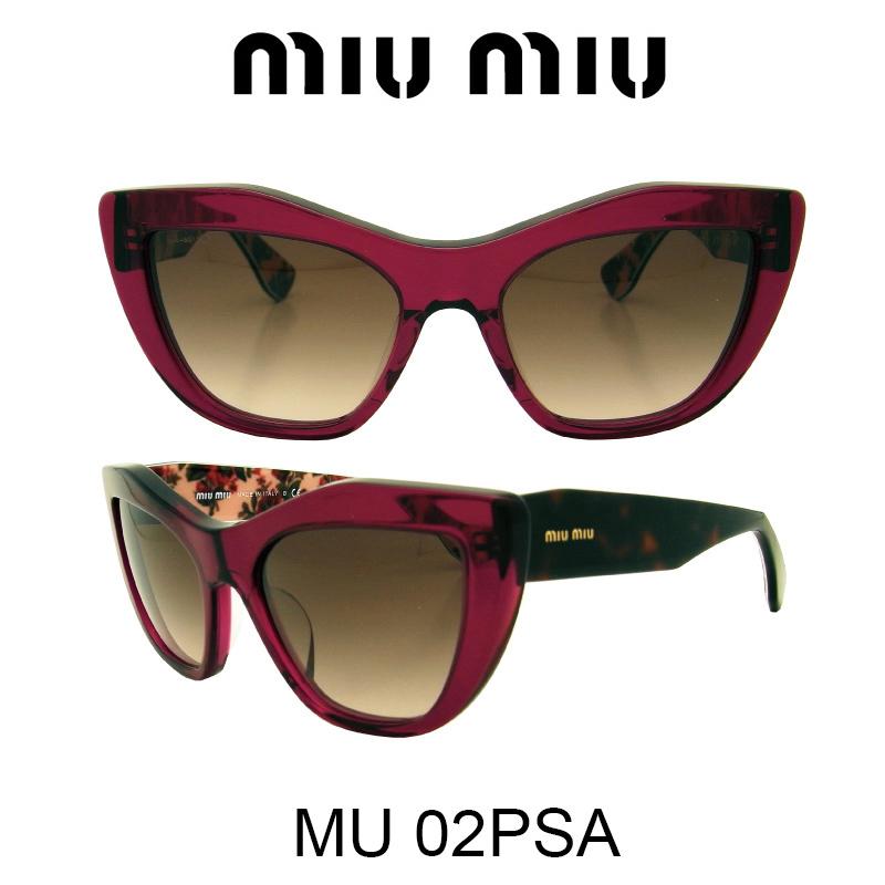【国内正規品】MIU MIU ミュウミュウ サングラス MU02PSA DHJ0A6 人気モデル UVカット おしゃれ かわいいサングラス レディース uvカット