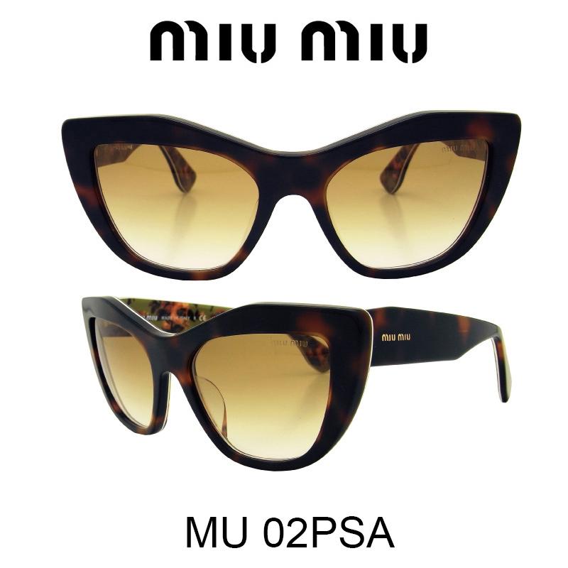 【国内正規品】MIU MIU ミュウミュウ サングラス MU02PSA ROQ9S1 人気モデル UVカット おしゃれ かわいいサングラス レディース uvカット