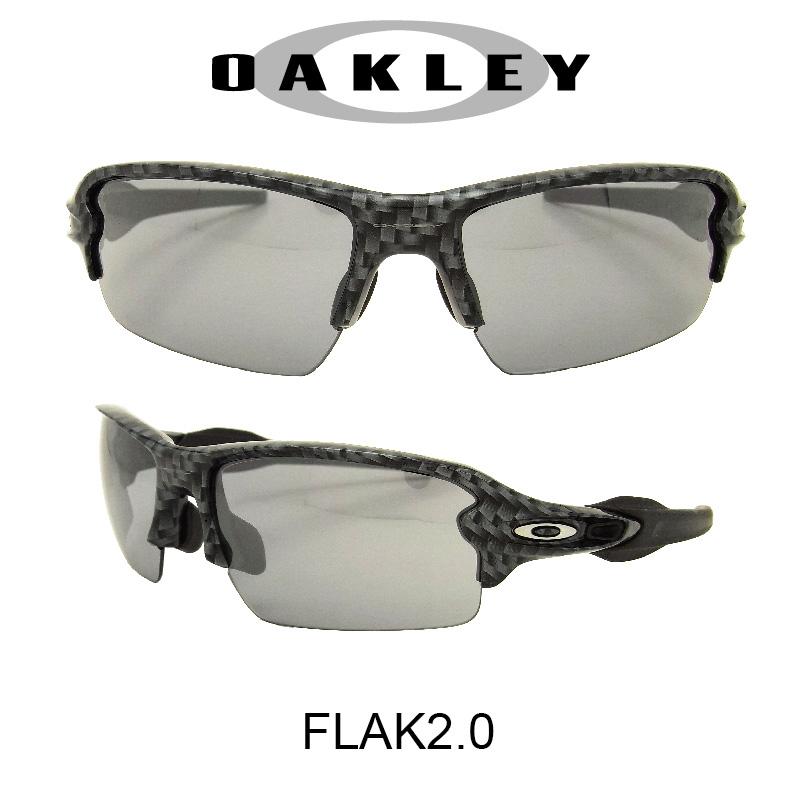 OAKLEY オークリー サングラス (アジアンフィット) フラック2.0 カーボンファイバー/スレイトイリジウム 野球 ゴルフ(Sunglasses FLAK2.0 9271-06 Carbon Fiber/Slate Iridium)