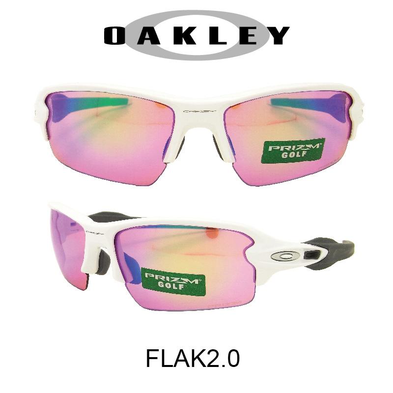 OAKLEY オークリー サングラス (アジアンフィット) フラック2.0 ポリッシュドホワイト/スレイトイリジウム 野球 ゴルフ(Sunglasses FLAK2.0 9271-10 Polished White/Prizm Golf)