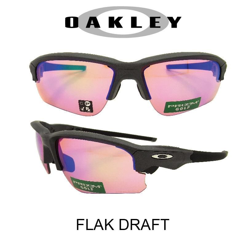 【国内正規品】(アジアンフィット)OAKLEY オークリー サングラス フラックドラフト スチール/プリズムゴルフ 野球 ゴルフ(Sunglasses FLAK DRAFT 9373-0470 Steel/Prizm Golf)