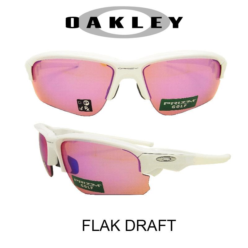 OAKLEY オークリー サングラス (アジアンフィット) フラックドラフト ポリッシュドホワイト/プリズムゴルフ 野球 ゴルフ(Sunglasses FLAK DRAFT 9373-0670 Polished White/Prizm Golf)
