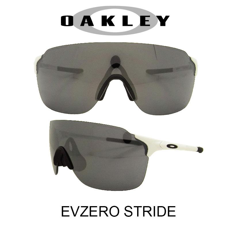 【国内正規品】(アジアンフィット)OAKLEY オークリー サングラス EVゼロ ストライド ポリッシュドホワイト/ブラックイリジウム 野球 ゴルフ(Sunglasses EVZERO STRIDE 9389-0138 Polished White/Black Iridium)