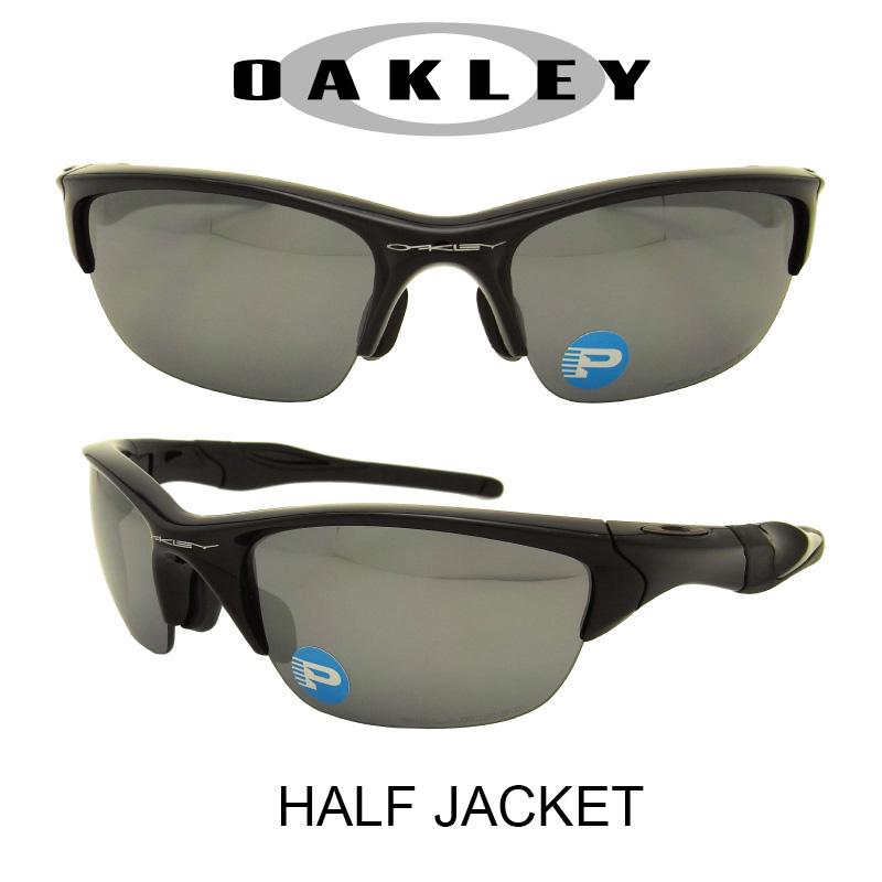 【国内正規品】(アジアンフィット)OAKLEY オークリー サングラス ハーフジャケット2.0 ポリッシュドブラック/ポラライズドブラックイリジウム [偏光レンズ] 野球 ゴルフ(Sunglasses HALF JACKET 9153-04 Polished Black/Black Iridium Plarized)