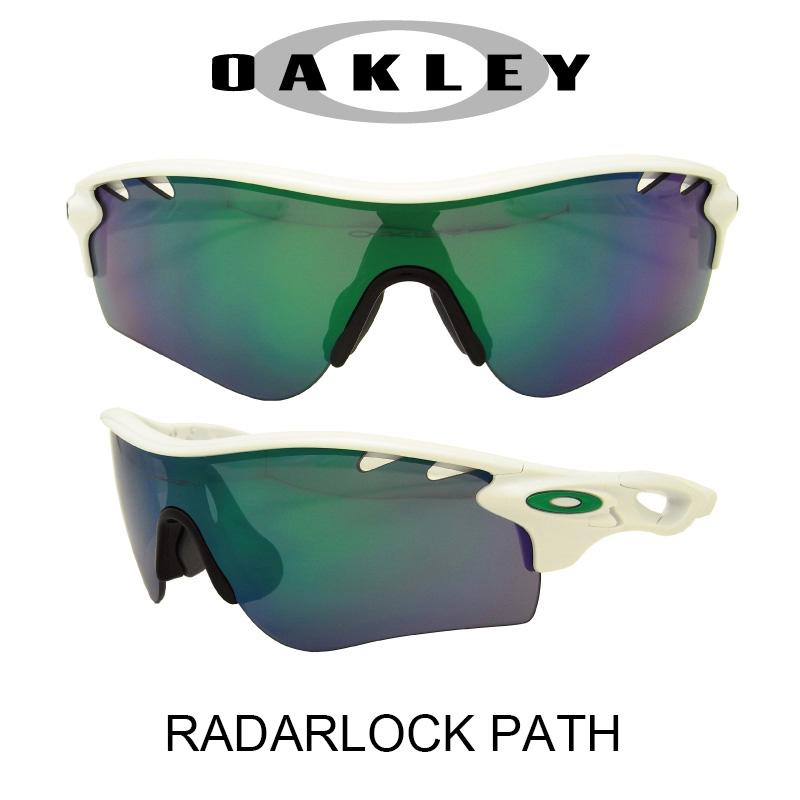 【国内正規品】(アジアンフィット)OAKLEY オークリー サングラス レーダーロックパス ポリッシュドホワイト/ジェードイリジウム 野球 ゴルフ(Sunglasses RADARLOCK PATH 9206-05 Polished White/Jade Iridium)
