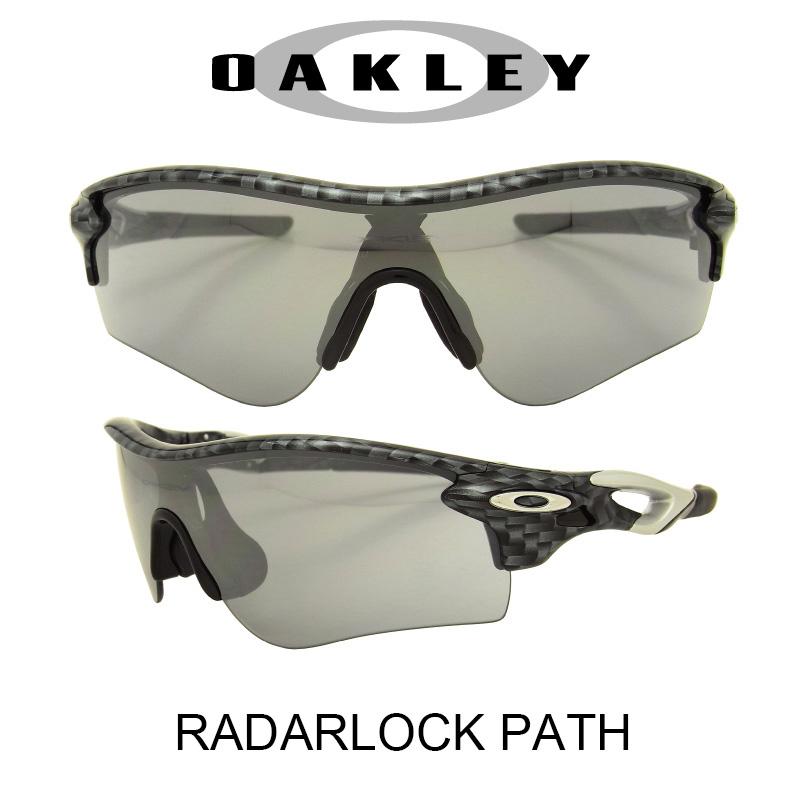 【国内正規品】(アジアンフィット)OAKLEY オークリー サングラス レーダーロックパス カーボンファイバー/スレイトイリジウム 野球 ゴルフ(Sunglasses RADARLOCK PATH 9206-11 Carbon Fiber/Slate Iridium)