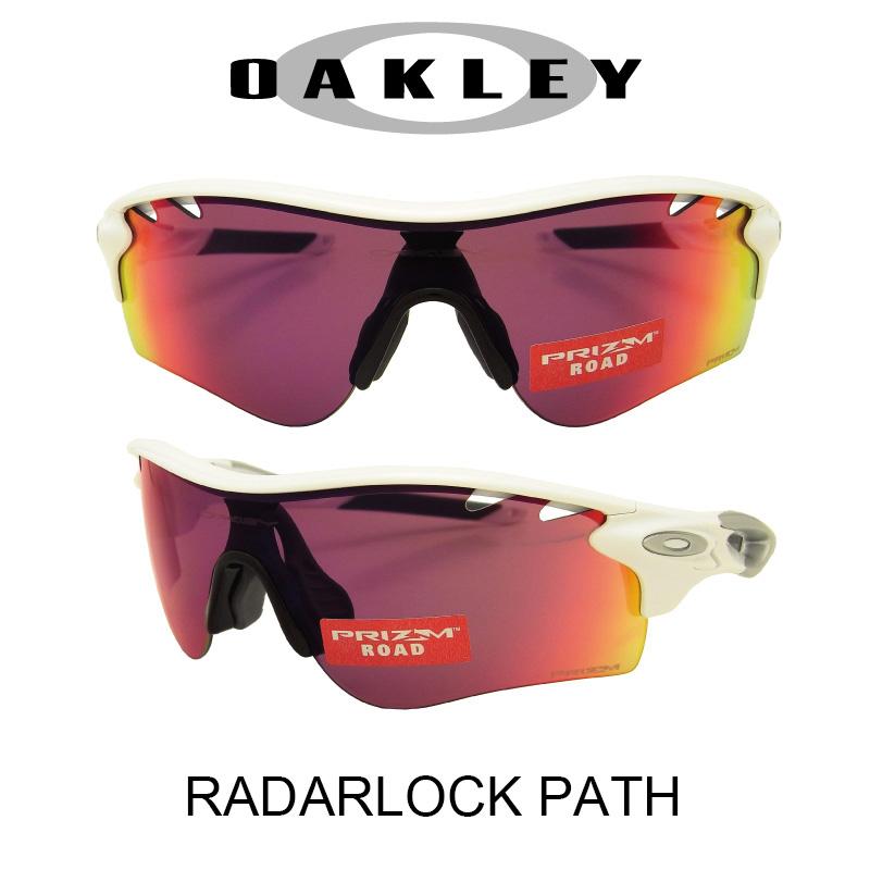 【国内正規品】(アジアンフィット)OAKLEY オークリー サングラス レーダーロックパス ポリッシュドホワイト/プリズムロード 野球 ゴルフ(Sunglasses RADARLOCK PATH 9206-27 Polished White/Prizm Road)