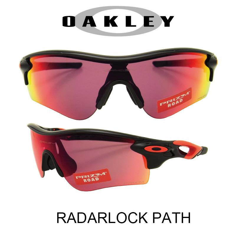 【国内正規品】(アジアンフィット)OAKLEY オークリー サングラス レーダーロックパス ポリッシュドブラック/プリズムロード 野球 ゴルフ(Sunglasses RADARLOCK PATH 9206-37 Polished Black/Prizm Road)