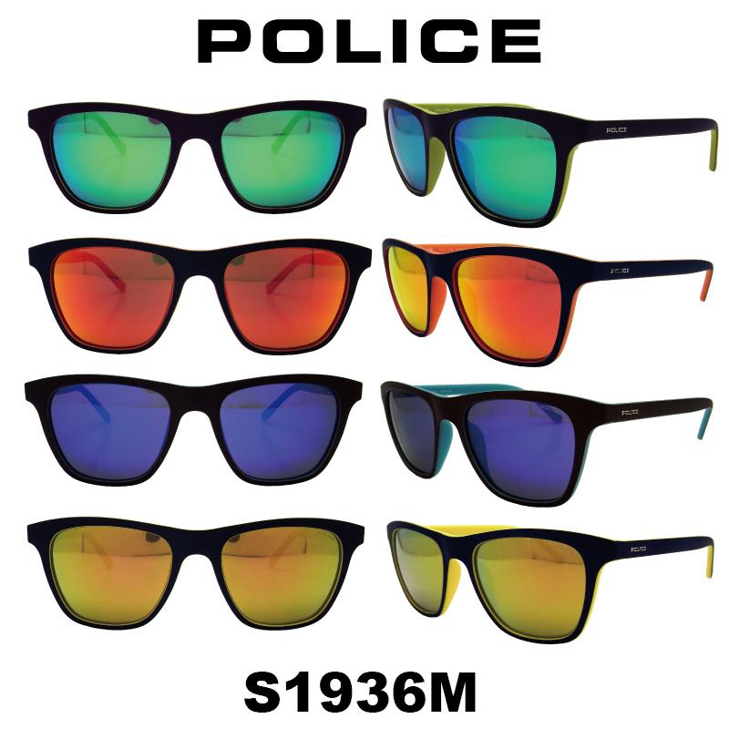 POLICE(ポリス) サングラス S1936M ネイマール 着用グローバルモデル 【国内正規品】 ポリス サングラス 大人気 ポリス UVカット サングラス ドライブ メガネ 眼鏡