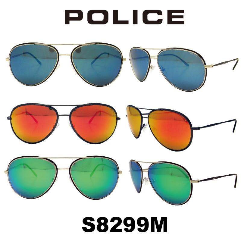 POLICE(ポリス) サングラス S8299M ネイマール 着用グローバルモデル 【国内正規品】 サングラス メンズ 大人気サングラス メンズサングラス ティアドロップ サングラス ポリス uvカット