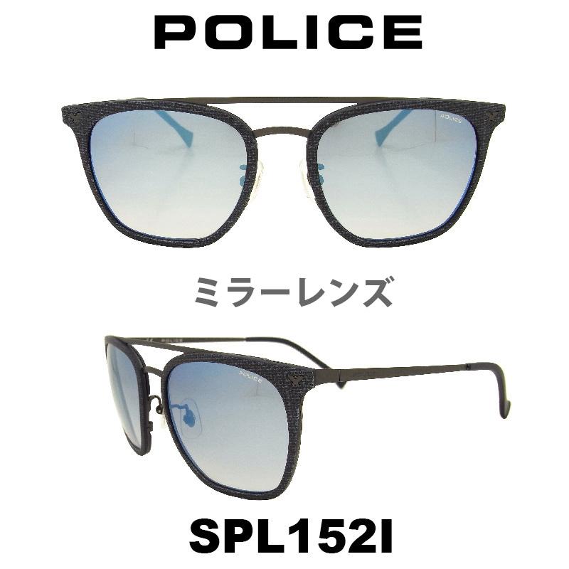 POLICE (ポリス) サングラス グローバルモデル SPL152I カラー AG2B ミラーレンズ 人気モデル UVカット アウトドア ドライブ スポーツ