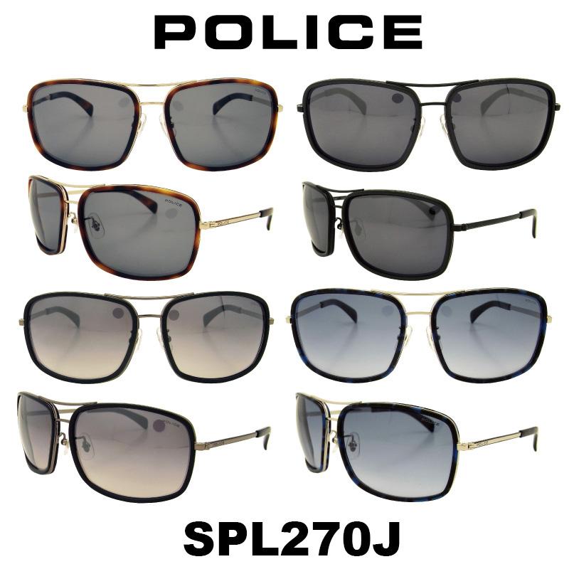 POLICE(ポリス) サングラス Japan モデル メンズ SPL270J 人気モデル UVカット アウトドア ドライブ スポーツ ポリス サングラス