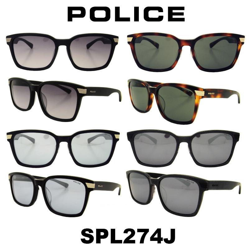 76e85e008671 人気Japanモデル国内正規品POLICE(ポリス)サングラスSPL274J人気モデルUVカット