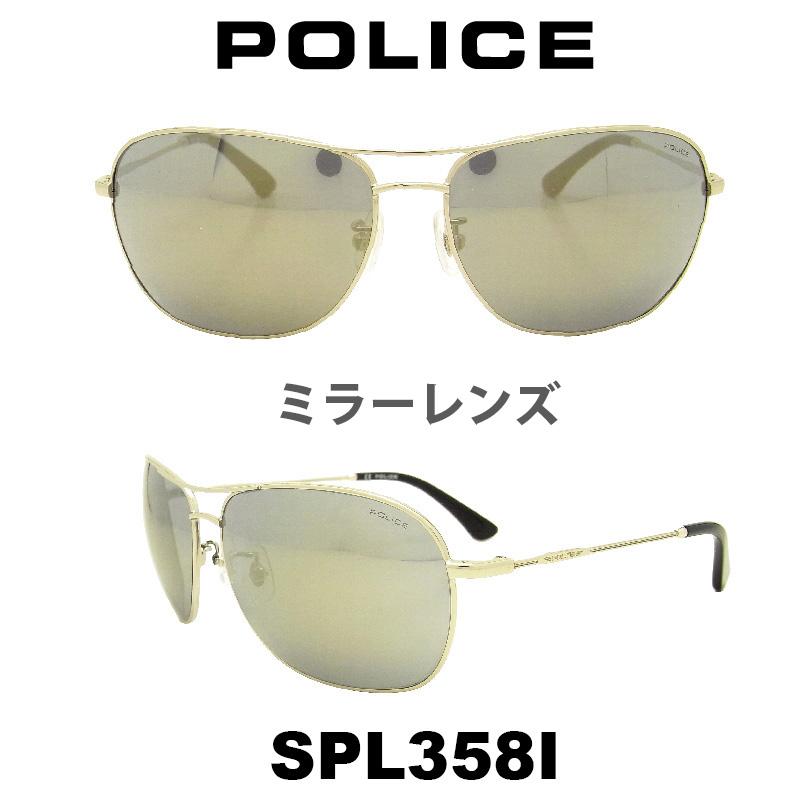 POLICE (ポリス) サングラス グローバルモデル SPL358I カラー 589X ミラーレンズ 人気モデル UVカット アウトドア ドライブ スポーツ