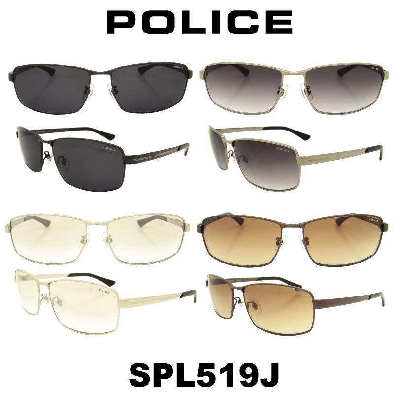 POLICE(ポリス) サングラス Japan モデル メンズ SPL519J 530 568N 583X K03 人気モデル UVカット アウトドア ドライブ スポーツ ポリス サングラス