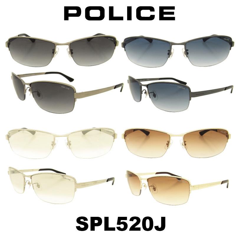 POLICE(ポリス) サングラス Japan モデル メンズ SPL520J 568 584 583X 8FF 人気モデル UVカット アウトドア ドライブ スポーツ ポリス サングラス