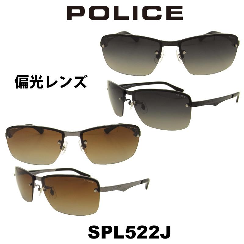 2015 Japan model domestic regular article POLICE (police) police sunglasses  men SPL025J 568P 627P polarizing lens popularity model UV cutout door drive  ... 05a54f4bae