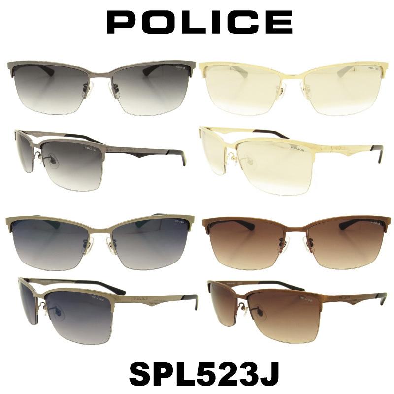 POLICE(ポリス) サングラス Japanモデル メンズ SPL523J 568 300X 579B K05 人気モデル UVカット アウトドア ドライブ スポーツ ポリス サングラス