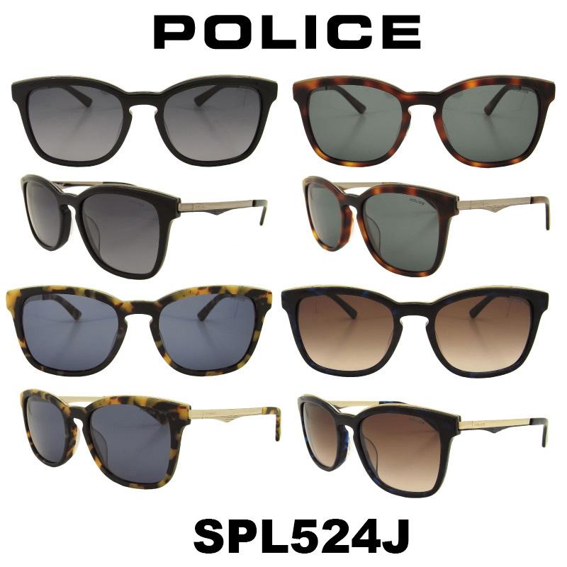 POLICE(ポリス) サングラス Japan モデル メンズ SPL524J 人気モデル UVカット アウトドア ドライブ スポーツ ポリス サングラス