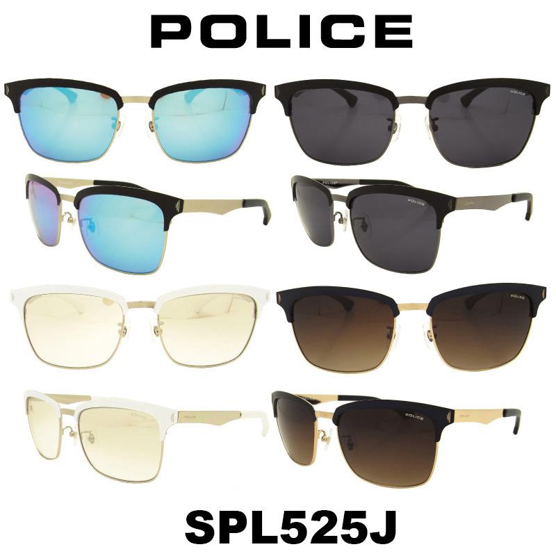 POLICE(ポリス) サングラス Japan モデル メンズ SPL525J 人気モデル UVカット アウトドア ドライブ スポーツ ポリス サングラス