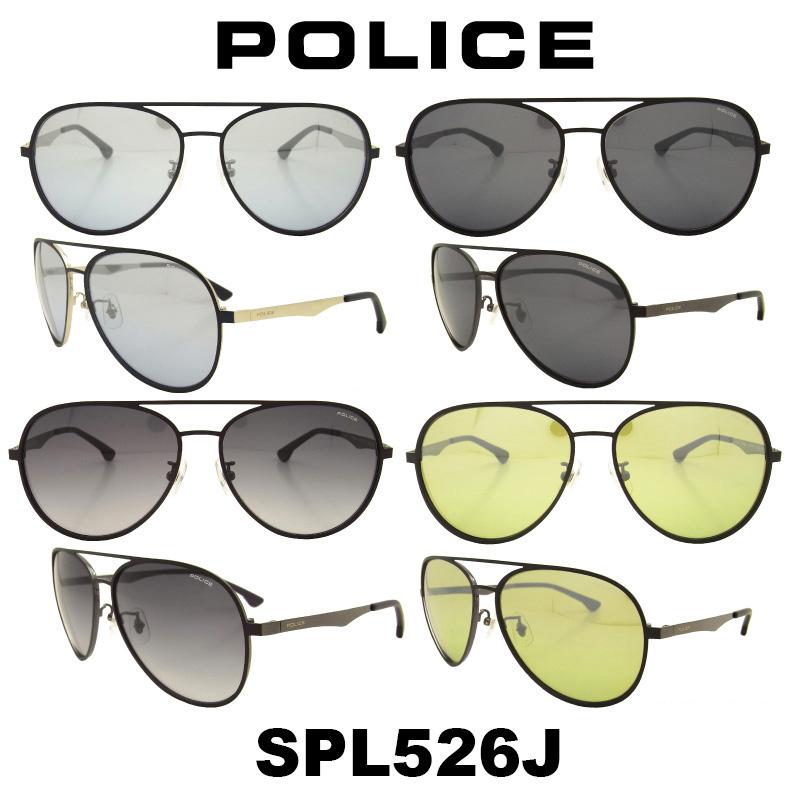 POLICE(ポリス) サングラス Japanモデル メンズ SPL526J 人気モデル UVカット アウトドア ドライブ スポーツ ポリス サングラス