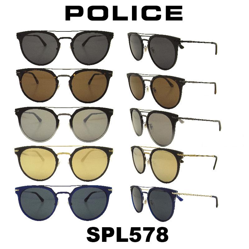 POLICE (ポリス) サングラス グローバルモデル SPL578 カラー 531 627 568X 8FFG Q37