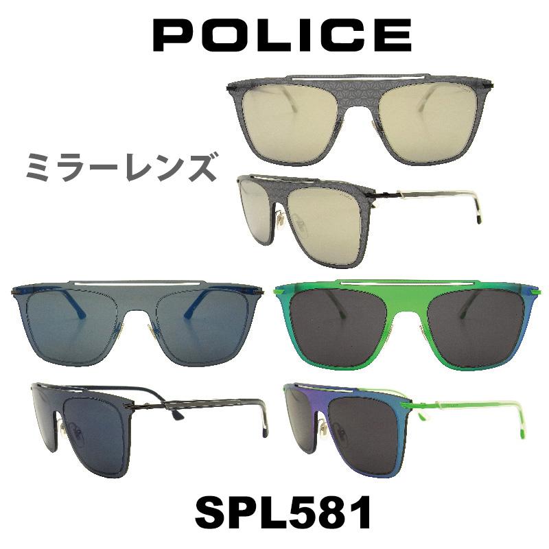 POLICE (ポリス) サングラス グローバルモデル SPL581 カラー 530L 627B VAF ミラーレンズ