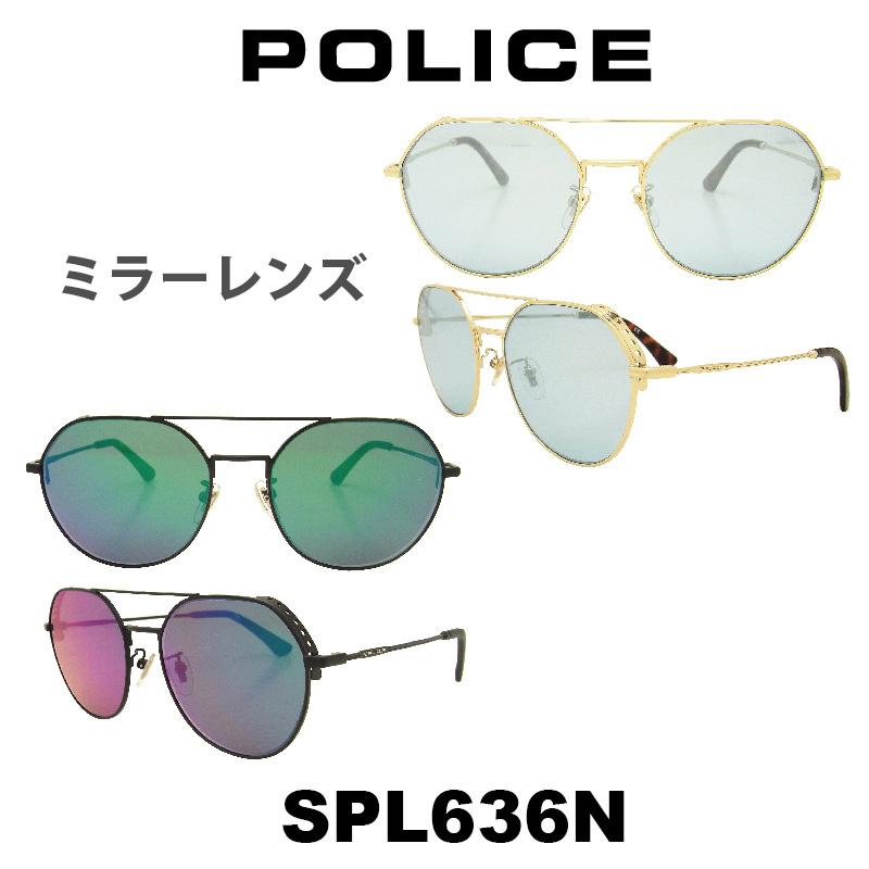 POLICE (ポリス) サングラス グローバルモデル SPL636N カラー 300X 531V ミラーレンズ