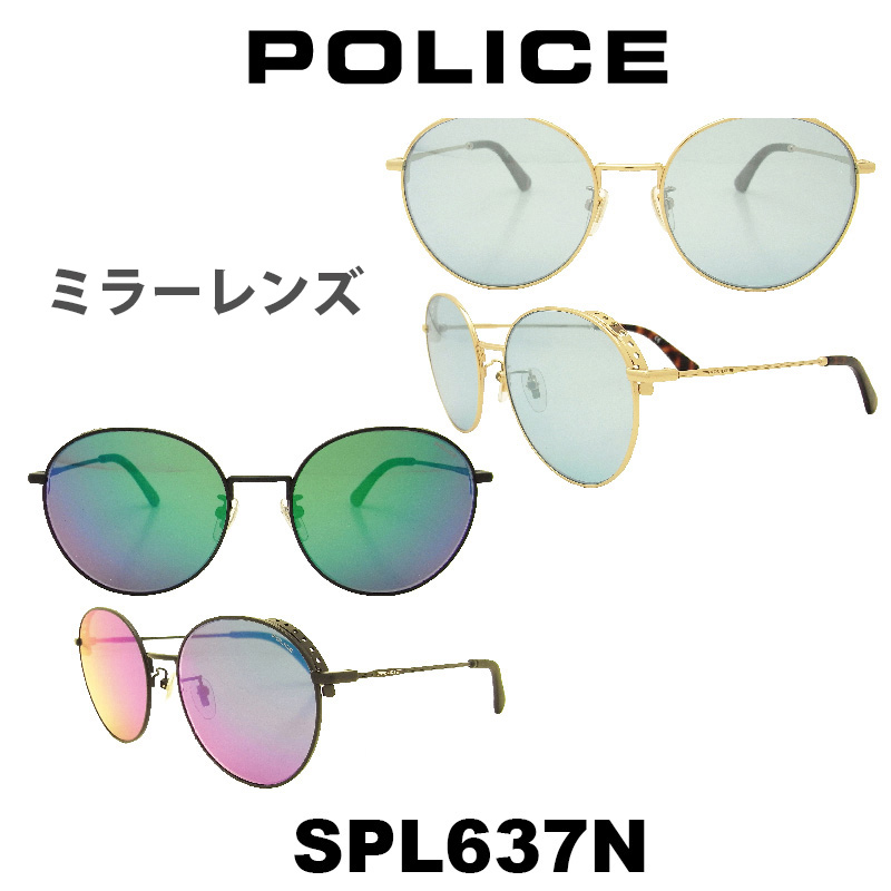 POLICE (ポリス) サングラス グローバルモデル SPL637N カラー 300X 531V ミラーレンズ