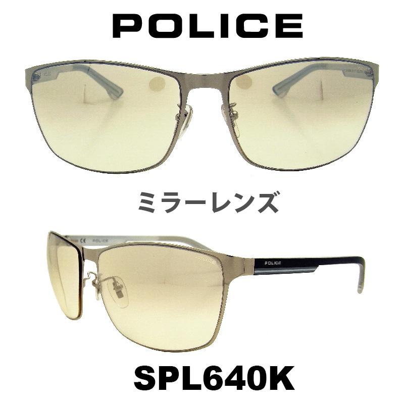 POLICE (ポリス) サングラス グローバルモデル SPL640K カラー 579X ミラーレンズ