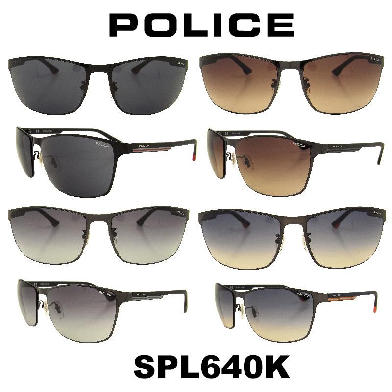 POLICE (ポリス) サングラス グローバルモデル SPL640K カラー 530 568 568F 627