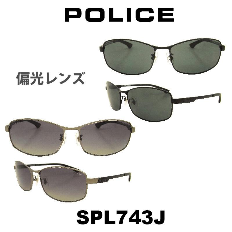 POLICE (ポリス) サングラス Japan モデル SPL743J カラー 530P 627P Polarized 偏光レンズ