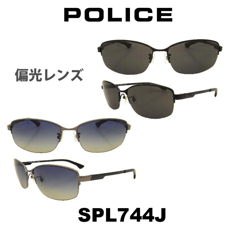 POLICE (ポリス) サングラス Japan モデル SPL744J カラー 531P 568P Polarized 偏光レンズ