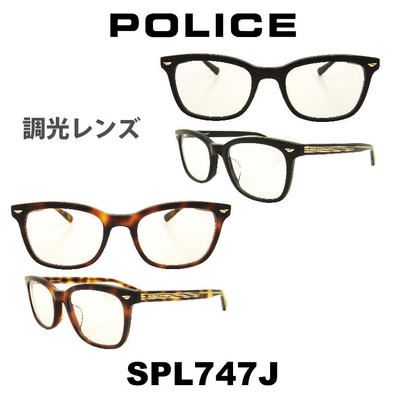 POLICE (ポリス) サングラス Japan モデル SPL747J カラー 700W 710W Transition 調光レンズ