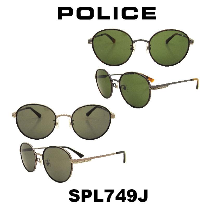 POLICE (ポリス) サングラス Japan モデル SPL749J カラー 584 S11 丸レンズ