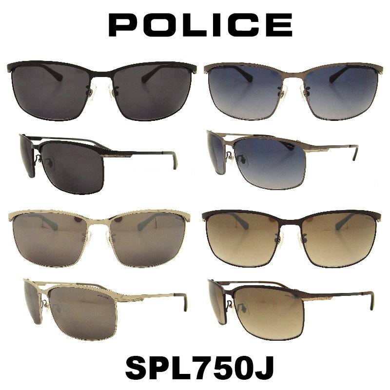 POLICE (ポリス) サングラス Japan モデル SPL750J カラー 531F 568L 579M K03K