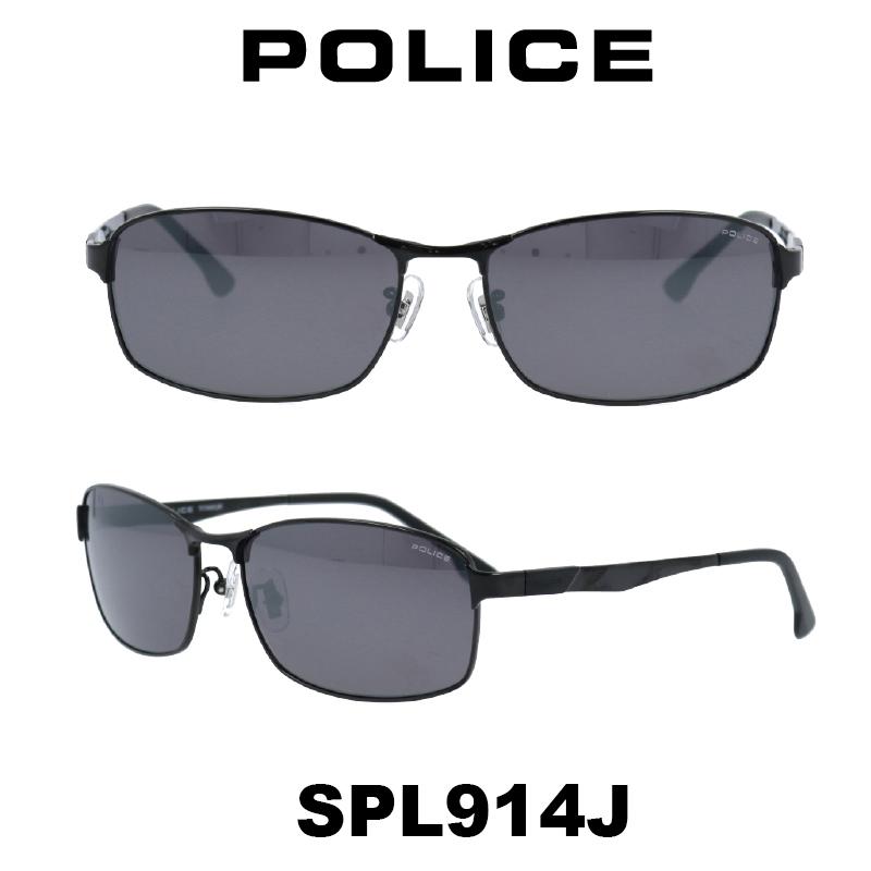 POLICE (ポリス) サングラス Japan モデル SPL914J カラー 530M
