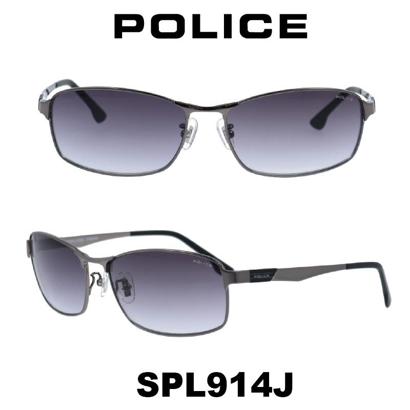 POLICE (ポリス) サングラス Japan モデル SPL914J カラー 568N